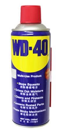 WD-40万能防湿除锈润滑剂 WD-40 200ml