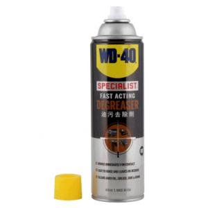 WD-40 油污去除剂清洁剂
