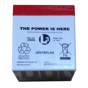 jovyatlas 蓄电池J1005000
