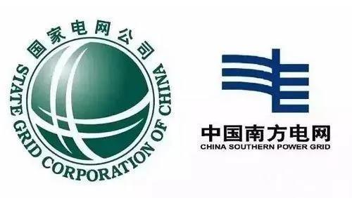 中国五大发电行业的家族关系